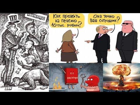 #Конституция, #власть и