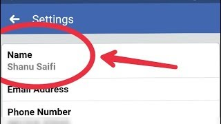 How To Change Facebook Profile Name in Facebook Application