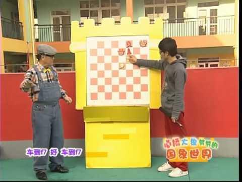 Chess Children   DVD08   2 4