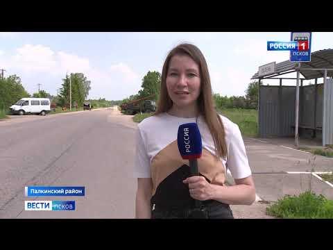 Вести-Псков.23.06.2020 21-05