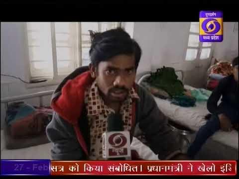 Ayushman Bharat Yojna : Jhabua