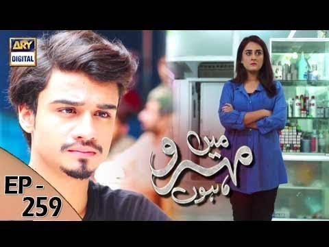Mein Mehru Hoon - Episode 259 - 20th September  2017 - ARY Digital Drama