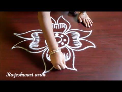 simple kolam designs for friday lakshmi pooja    easy flower rangoli muggulu for friday