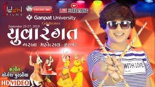 Tahukar Na Dholida II Navratri Special Non Stop Garba live 2019