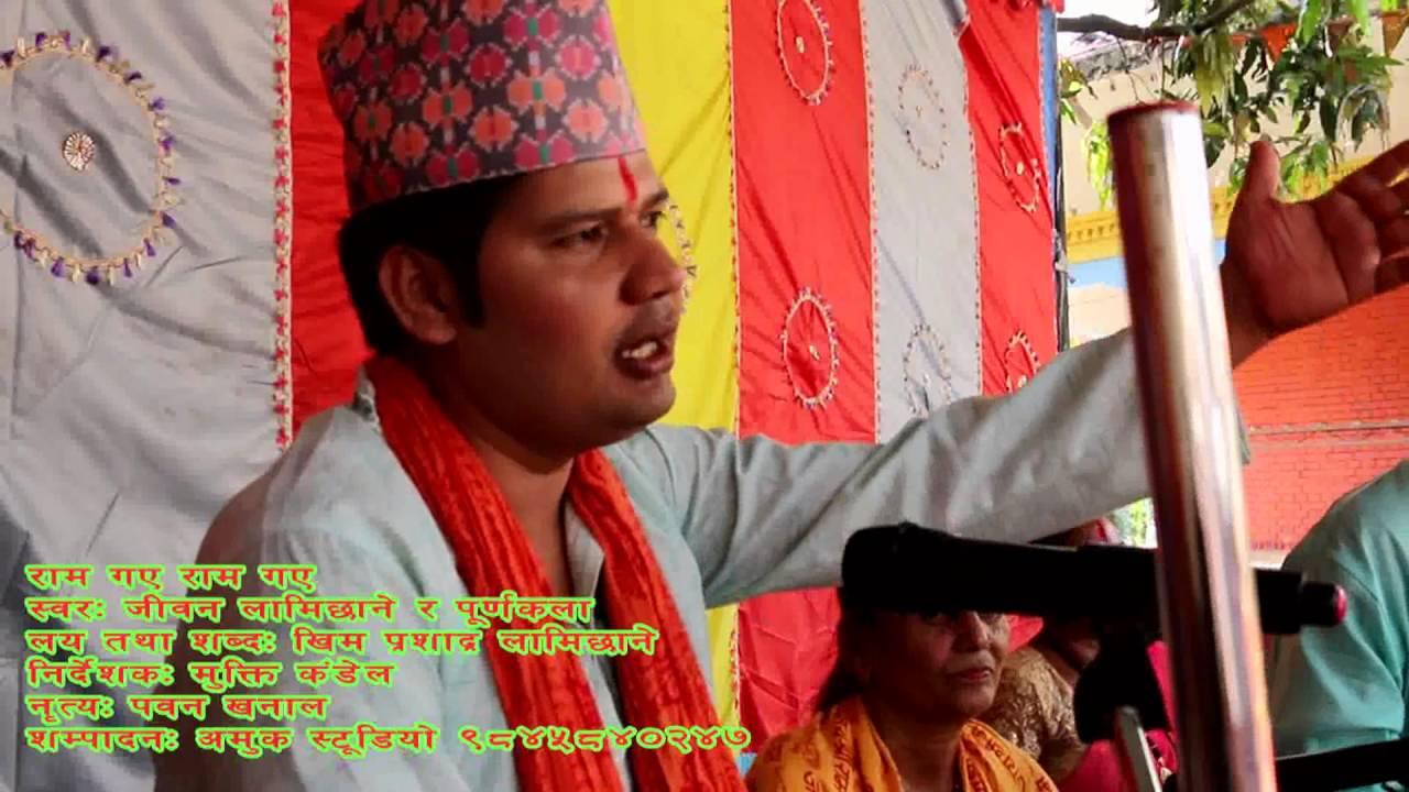 Ram Rattan Singh Roma.Ram Gaya Youtube