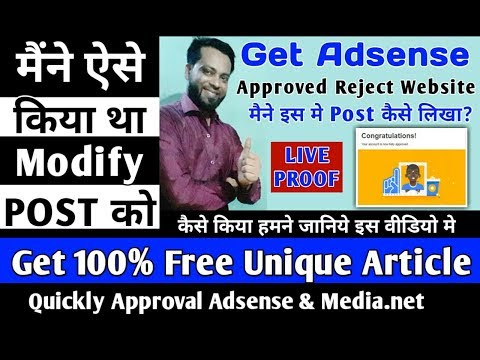 How to Get 100% Free Unique Article in minutes and Make Money | Approve Adsense and Media.net fast