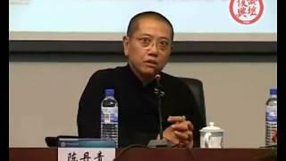 [陈丹青]中国符号与中国文化