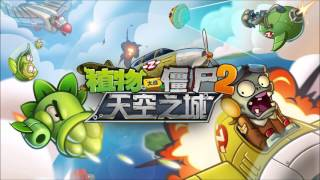 Sky City - Plants vs. Zombies 2 (Chinese Version) Music - Extended