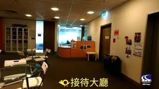 【Primus @ Melbourne】澳洲墨爾本遊學_DEOW Taiwan 迪耀國際教育 (2017.11參訪紀錄)