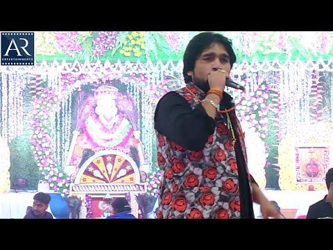 वृन्दावन के बाँके बिहारी | Sonu Lakha Bhajan 22-10-2019 | Bhakti Ganga
