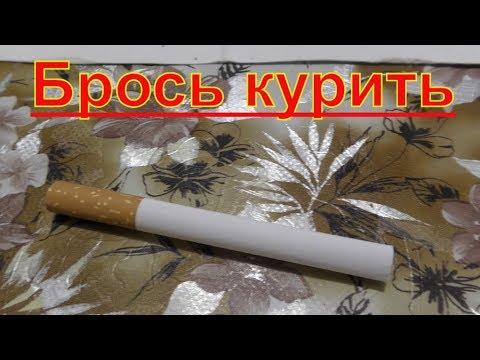 Как делать сигареты в домашних условиях - видео обзор Vital Way