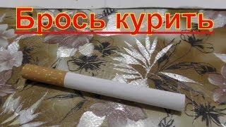 Как делать сигареты в домашних условиях - видео обзор