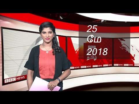 BBC Tamil TV news-Big U'turn of Trump and Kim-with Saranya