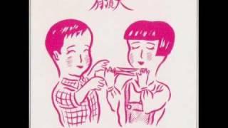 ナゴム・オムニバス「はじまりⅡ」より (CD 1992年10月25日 ナゴムカン...