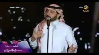 Majid Almohandis - Marmay (Live in Riyadh 2019) | (ماجد المهندس - مرماي (حصريا في الرياض ليلة سهم