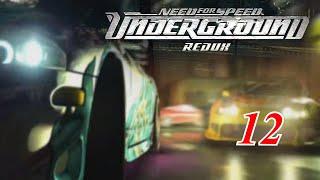 Прохождение «Need for Speed: Underground - Redux» - #12