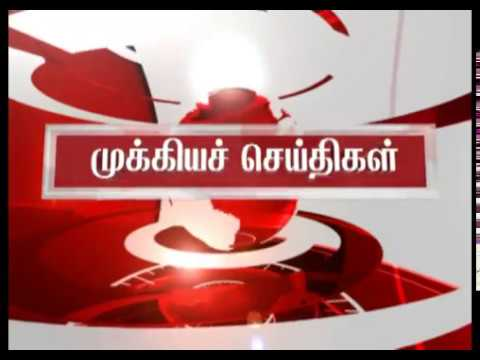 Captain News @ 1 pm | மதியம் 1.00 மணி செய்திகள் | 19.10.2017 | Captain Tv | Captain News