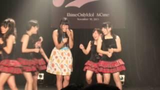 2015.8.29アイキューン定期公演より.
