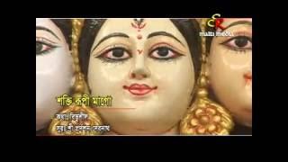 Download Bangla Hindu Songs Videos - Dcyoutube
