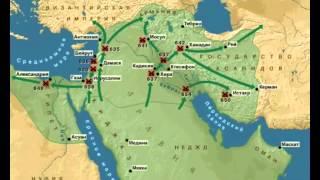 История Арабское государство