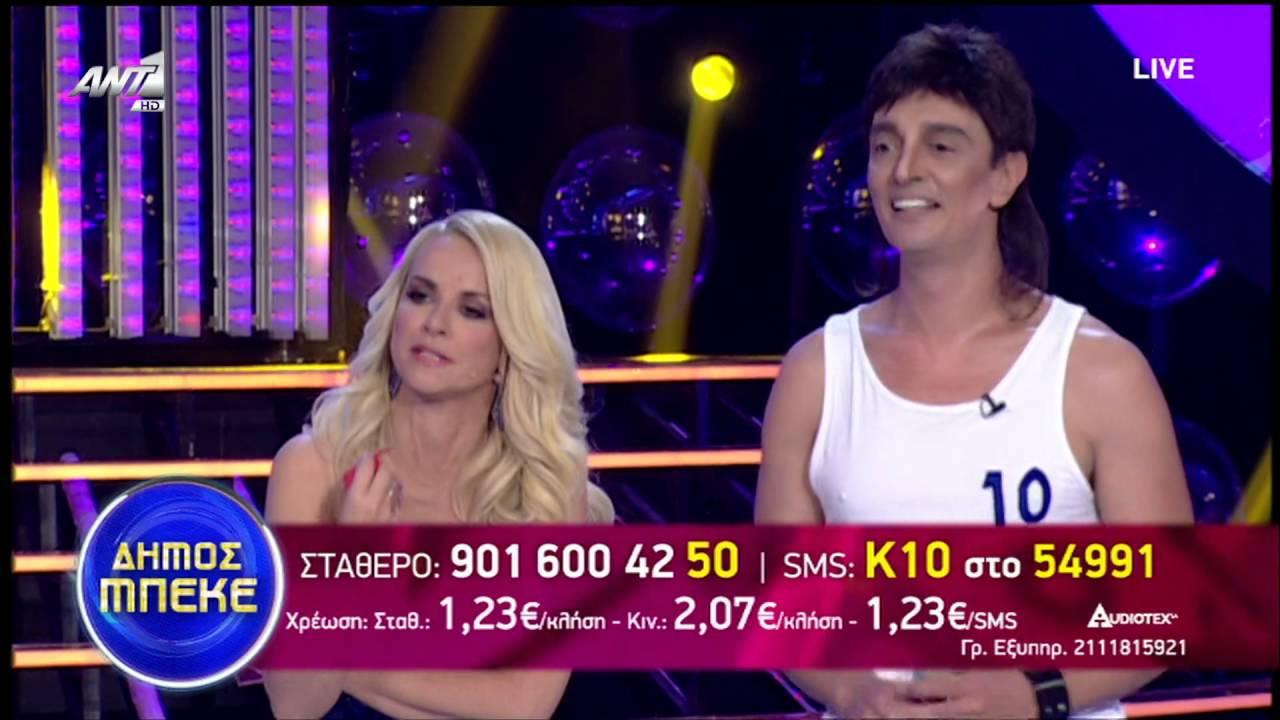 08/05/2016 ~ YFSF ~ Δήμος Μπεκεν  (Dima Bilan)