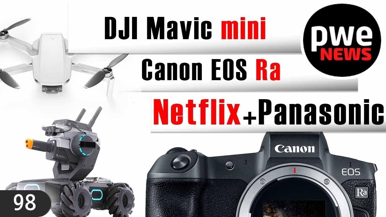 PWE News #98 | Самое мягкое боке от Canon | DJI Mavic Mini | MFT портретник за 73$