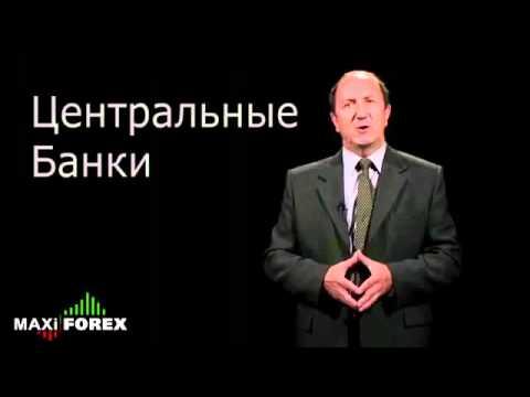 Смотреть Бинарные Опционы С Минимальным Депозитом От 1 Рубля Русский Брокер