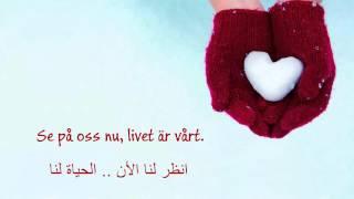 Sarah Dawn finer Kärleksvisan اغنية سويدية مترجمة