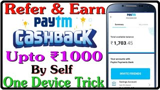 PAYTM Refer & Earn Trick || Earn Up to ₹1000/- Per Account || One Device Trick For All KYC & Non KYC