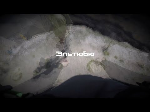Роупджампинг Эльтюбю (Кабардино-Балкария, Верхний Чегем)