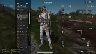 X box one X - PUBG Solo play (…