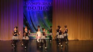 "школа - студия эстрадного танца ""Саманта"" - Кошки"