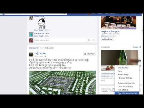 How to Disable Or Enable Video Call Chat On Facebook : Facebook 2016-2017