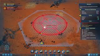Surviving Mars #12 - Новый район