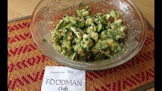 Салат из картофеля, огурца и яиц: рецепт от Foodman.club