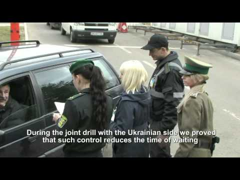 POLISH BORDER GUARD - Euro 2012 border crossing
