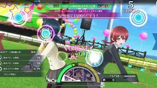 Love live All Stars Bokura no LIVE Kimi to no LIFE Advance