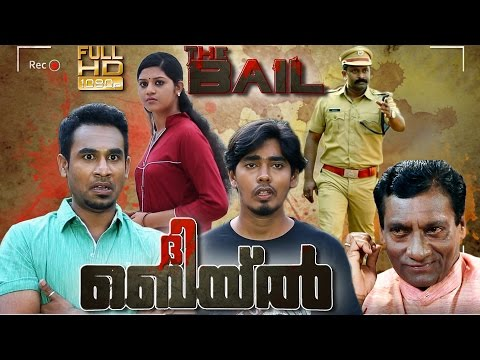 The Bail malayalam full movie 2016 | Latest malayalam movie 2016 New Release | exclusive | 1080
