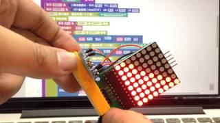 Webduino - 水的流動 ( LED 點矩陣 三軸加速度計 )