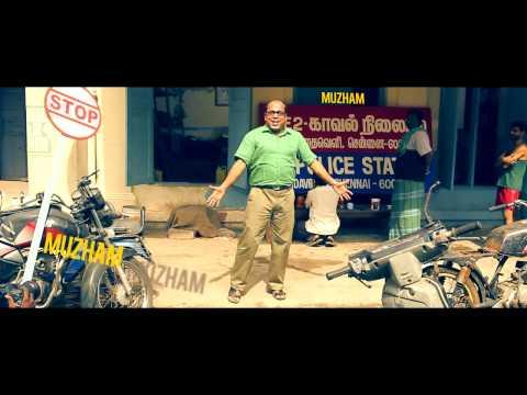 Neram - Pistah HD