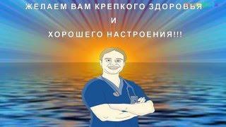 видео Воспаление придатков - лечение народными средствами