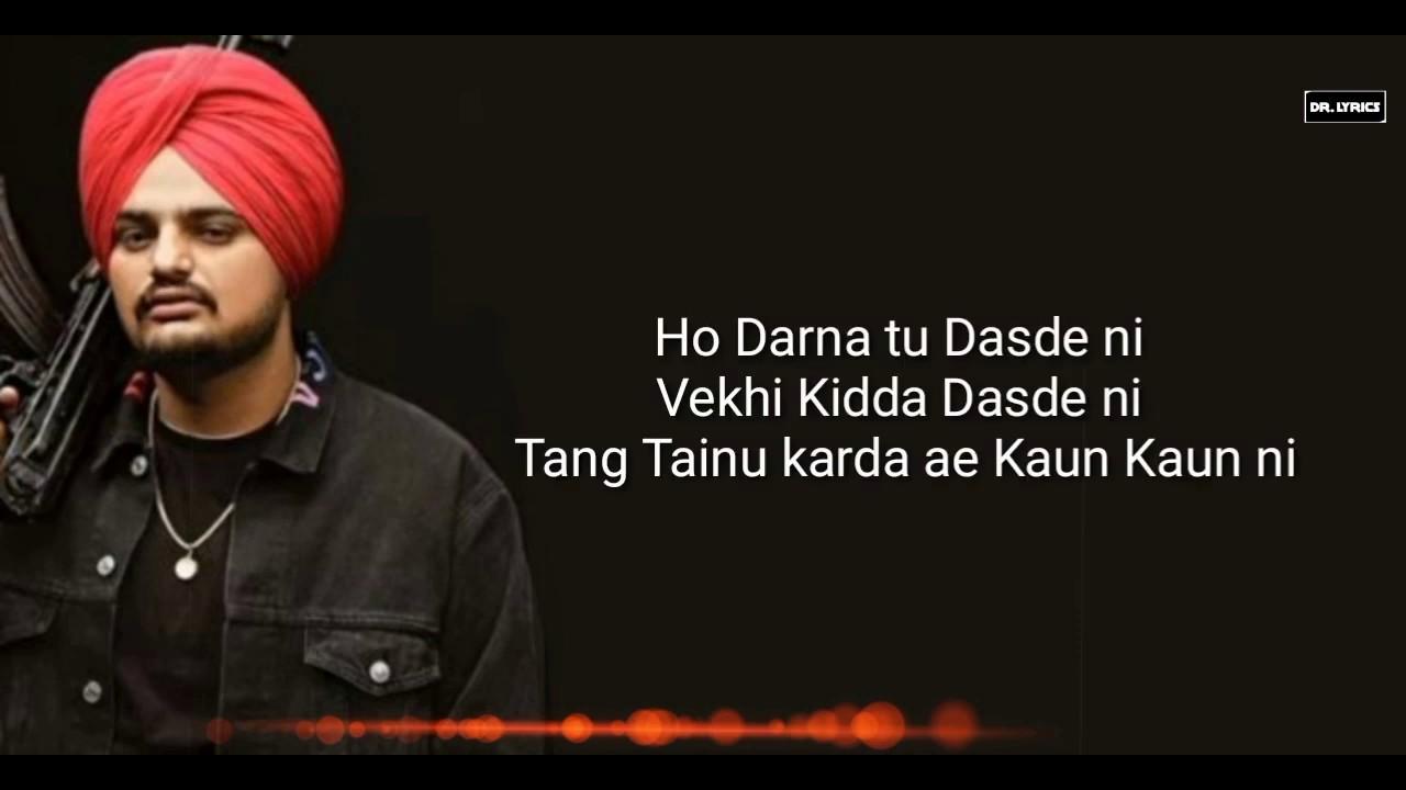 Download Old skool (Lyrics) Sidhu Moosewala   Prem Dhillon   Nseeb   The Kidd   New Song 2020