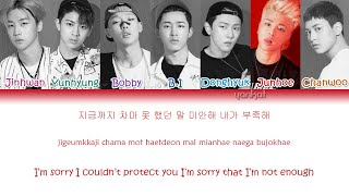 iKON - Apology (지못미) (Color Coded Han|Rom|Eng Lyrics) | by YankaT