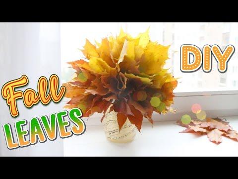 Осенние поделки: БУКЕТ ИЗ ЛИСТЬЕВ/ #DIY NataliDoma