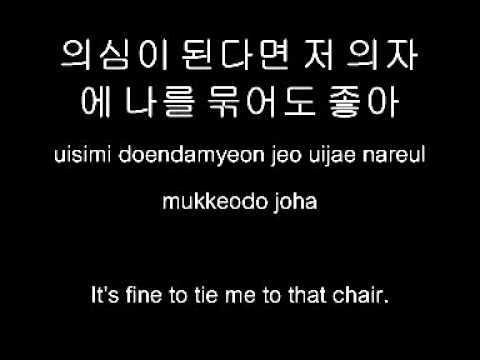 10cm - Tonight, I'm Afraid of The Dark (Hangul, Romanization and English lyrics)