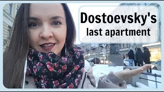 Vlog in Russian 22. Dostoevsky Museum - his last apartment - Музей Достоевского