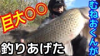 大寒波の日にバス釣り!まさかの巨大魚が!? thumbnail