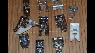 видео Лапки для швейной машины | Лапки швейных машин Чайка и Подольск