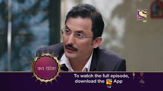 Patiala Babes | New Show | Next Episode Preview | Drama