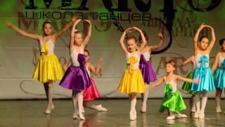 Детская хореографическая студия, Хореограф Наталья Птицына, школа танцев МАРТЭ